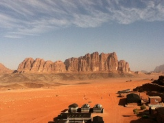 Ausblick über das Camp